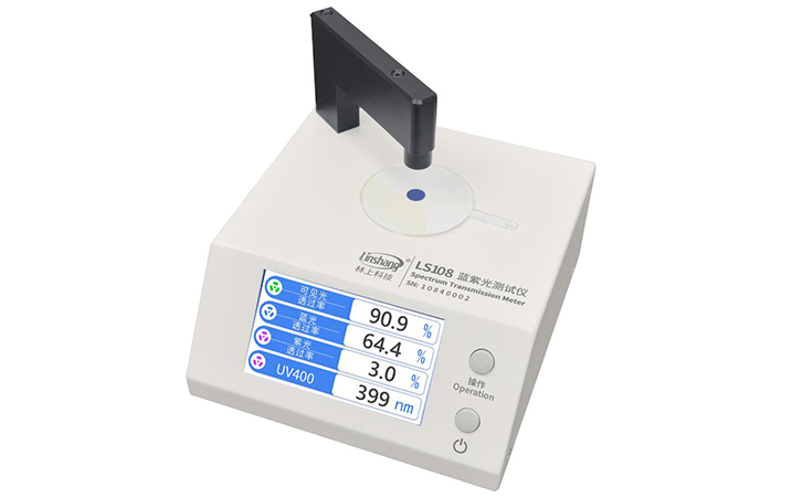 LS108蓝紫光透过率检测仪