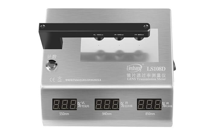 手机镜片IR油墨透光率测试仪