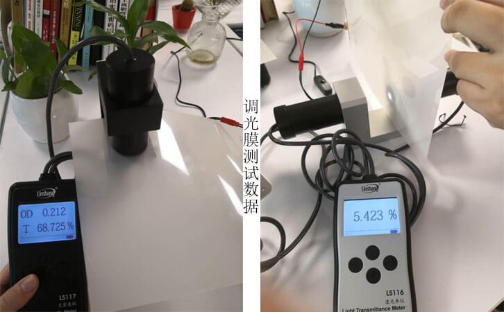 透光率测试仪对比测试调光膜