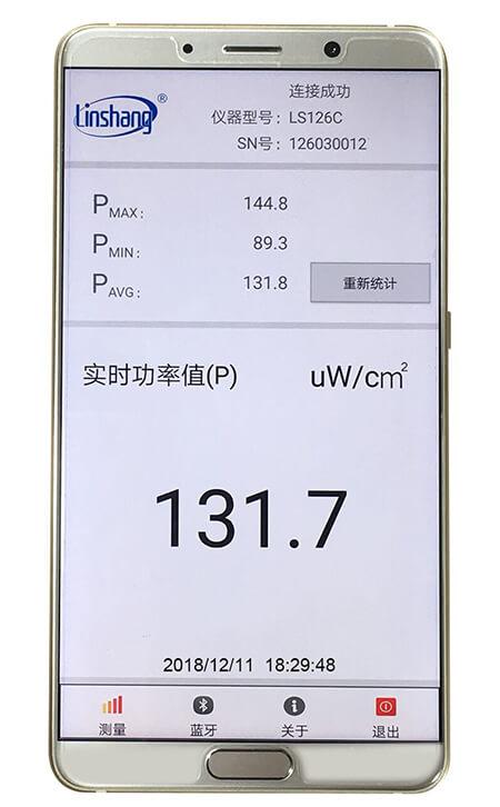 LS126C紫外辐照计手机APP显示界面