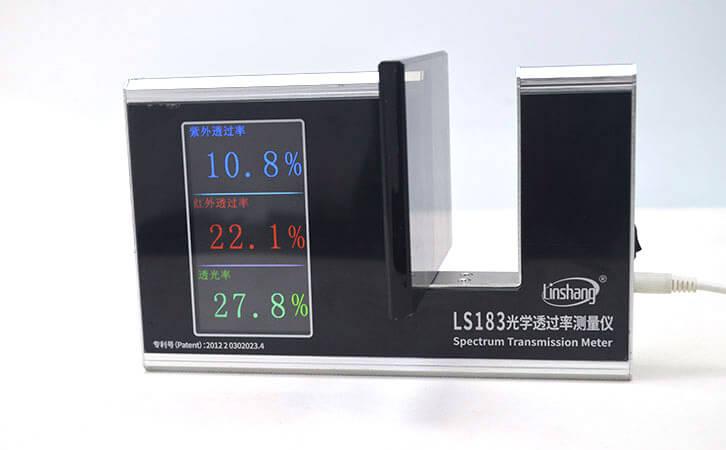 Low-E玻璃透光率的检测
