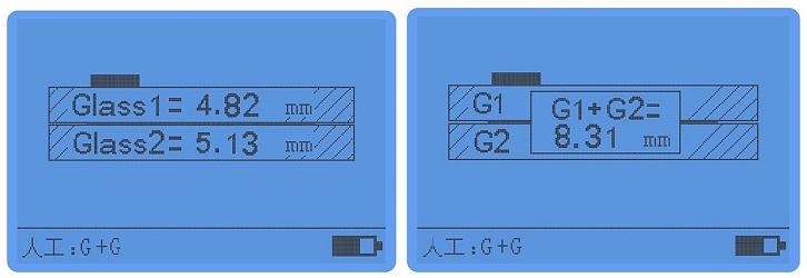 玻璃测厚仪LS201人工模式测量夹胶玻璃