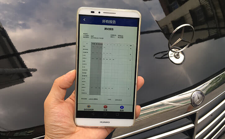 漆膜仪LS220B测试报告