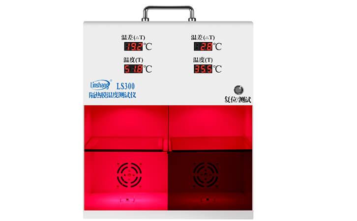 隔热膜温度测试仪LS300