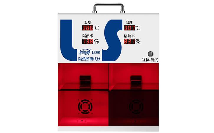 LS301隔热膜温度测试仪