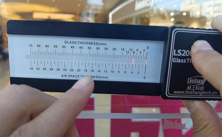中空玻璃知识及厚度测量