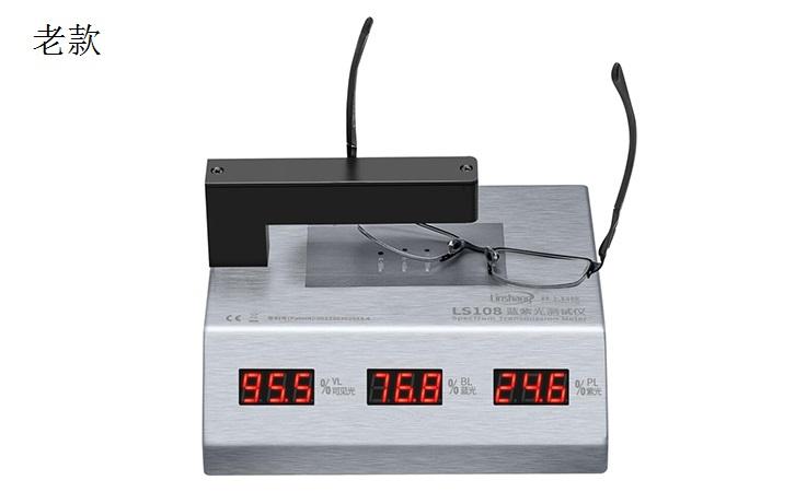 林上光学透过率测量仪全新升级