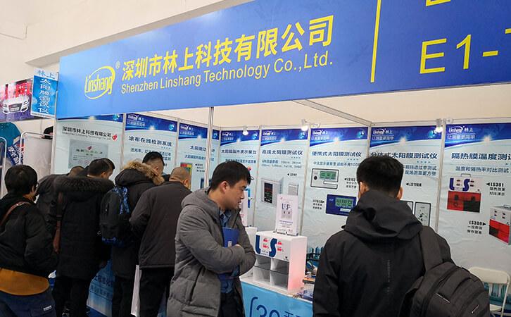 林上科技与您相约深圳国际汽车改装服务业展览会