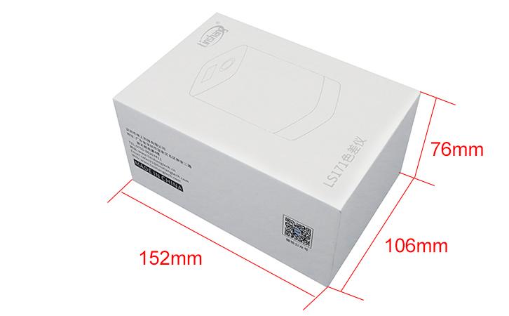 LS171国产色差仪包装尺寸