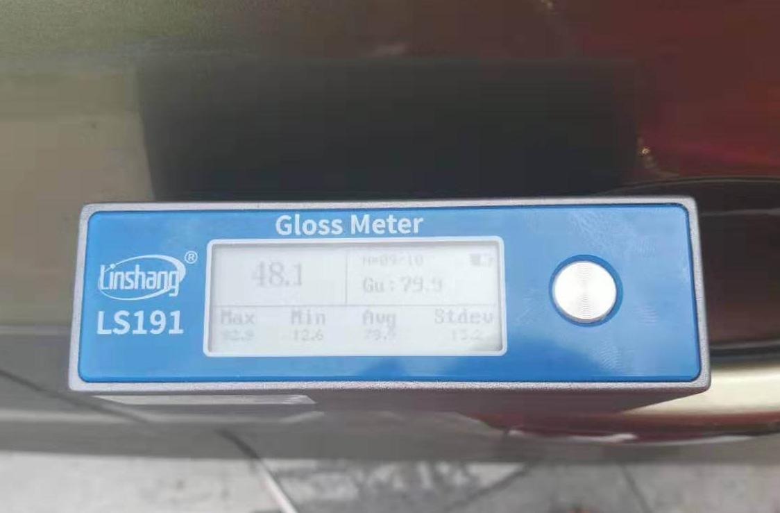 塑料膜光泽度测试仪