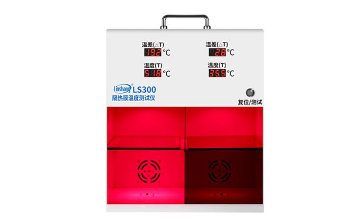 隔热膜温度测试仪实测