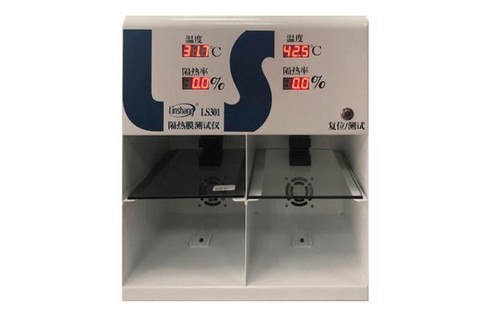防爆膜温度测试仪