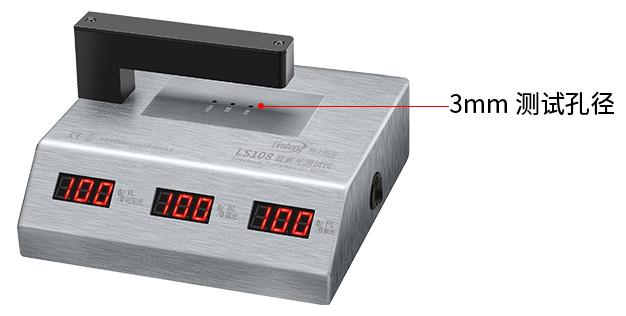 LS108防蓝光测试仪测试孔径展示