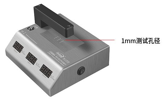LS108A镜片透过率测量仪孔径展示