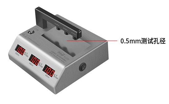 LS108D手机镜片测试仪孔径展示