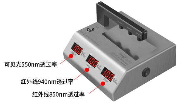 LS108D红外油墨测试仪实时校准