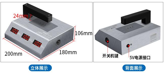 LS108H PC材料透光率测试仪外观结构展示