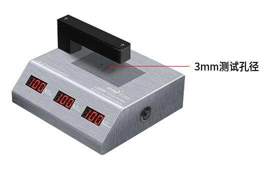 LS108H塑料透过率测试仪测试孔径