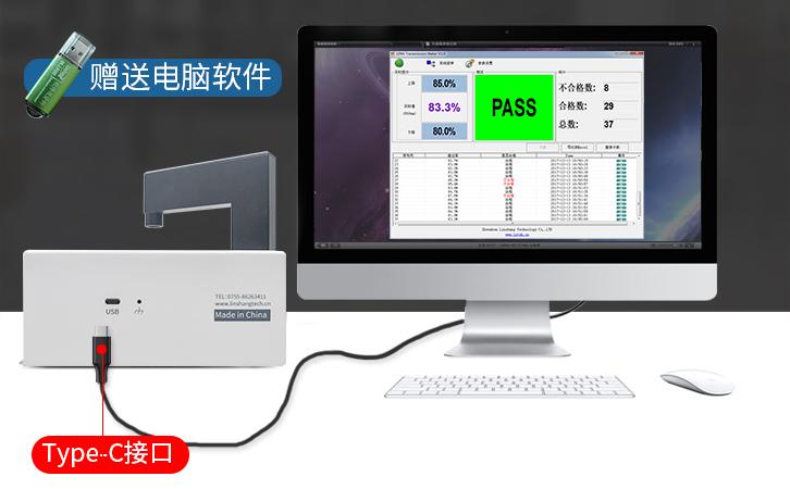 镜片透过率测量仪LS108A电源接口