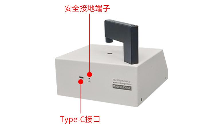 IR油墨测试仪LS108A背面展示