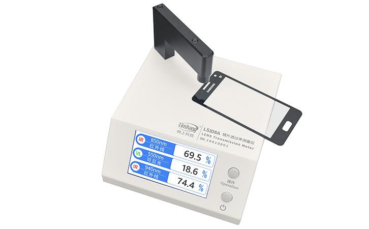 手机镜片IR油墨透光率的检测