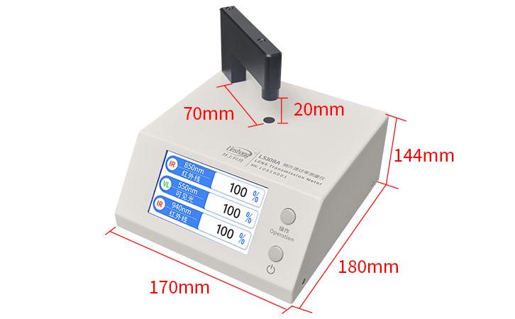 IR油墨测试仪LS108A尺寸展示