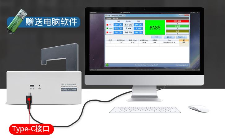 PC 软件