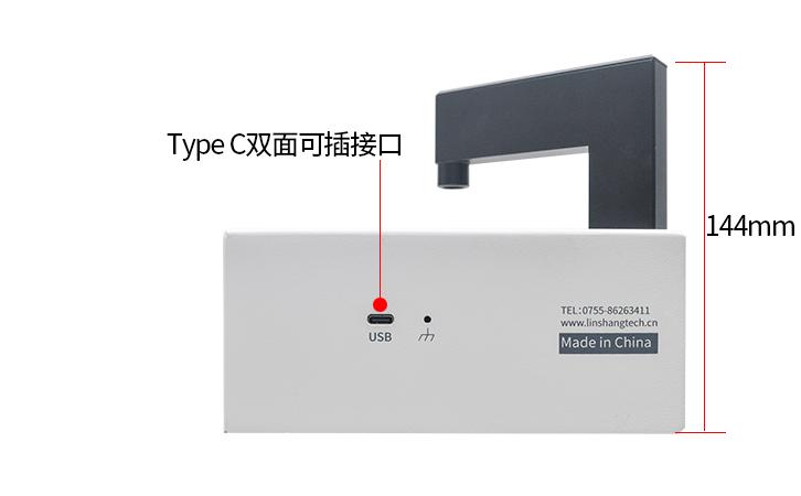 LS108D镜片透过率测量仪背面