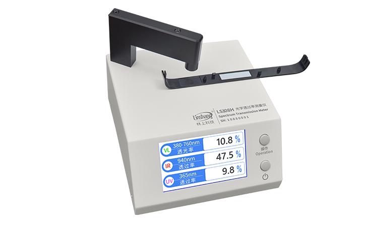 光学透过率测量仪测量遥控器视窗IR孔