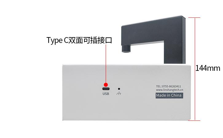 LS108H光学透过率测量仪充电接口