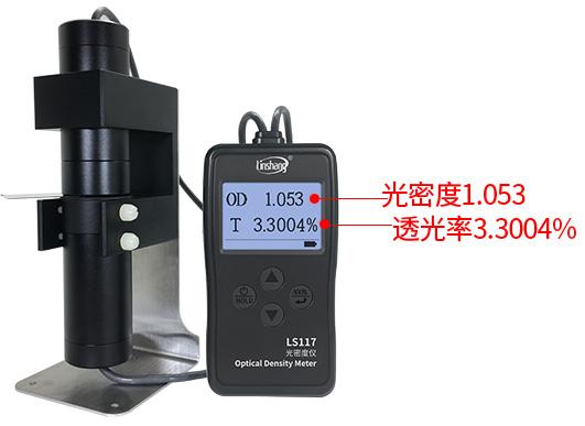 LS117光密度仪两种测试数据