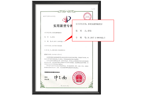 LS125 UVALED-X3紫外辐照度计专利证书