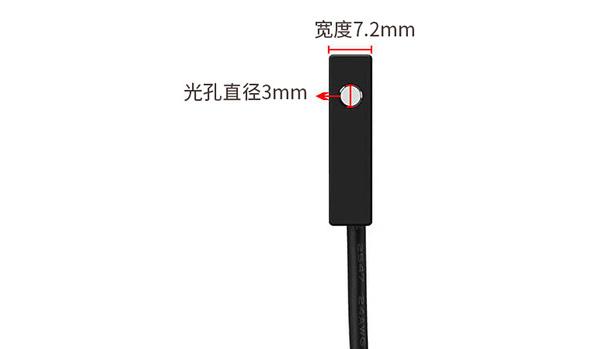 LS125超小紫外线辐射照度计探头尺寸展示