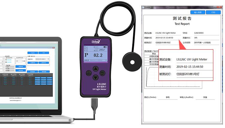 LS126C紫外线强度检测仪电脑软件功能