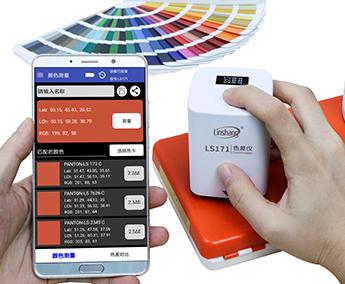 塑料件颜色测量