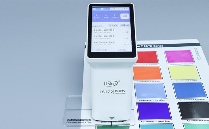 油墨样品颜色测量