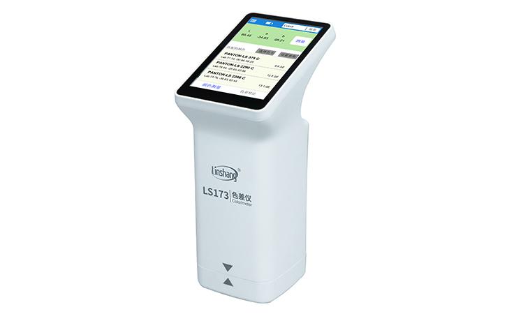 LS173手持式色差仪