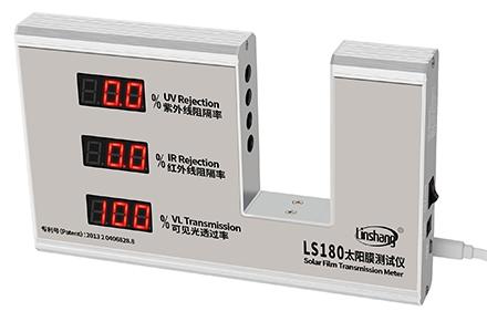LS180玻璃膜隔热测试仪开机通过自校准
