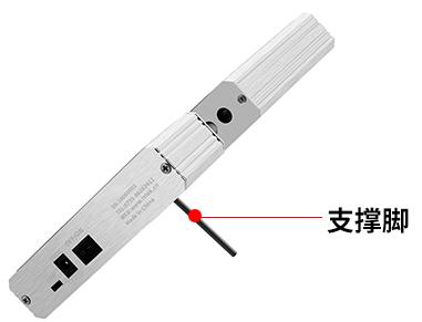 LS180三显太阳膜测试仪支撑杆展示