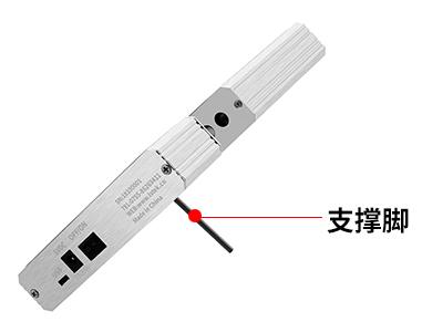LS181太阳膜测试仪支撑杆展示