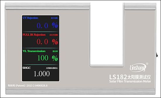 太阳膜测试仪LS182
