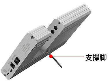 LS182太阳膜测试仪支撑杆展示