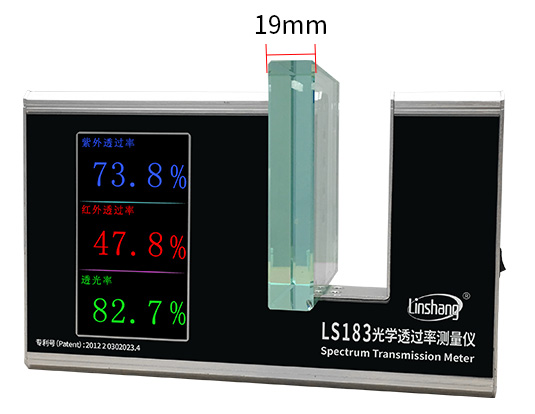 LS183玻璃透过率测量仪测试厚玻璃