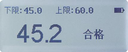 QC检测界面