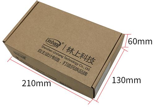 LS200中空玻璃厚度仪包装盒