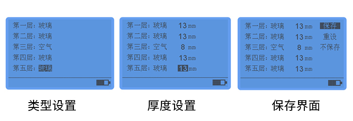 LS201人工模式参数设置