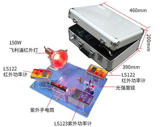 FS2150太阳膜反射测试仪配件明细