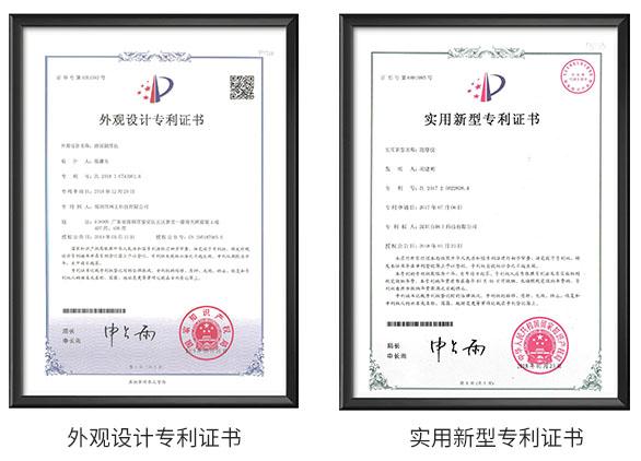 漆膜仪专利证书
