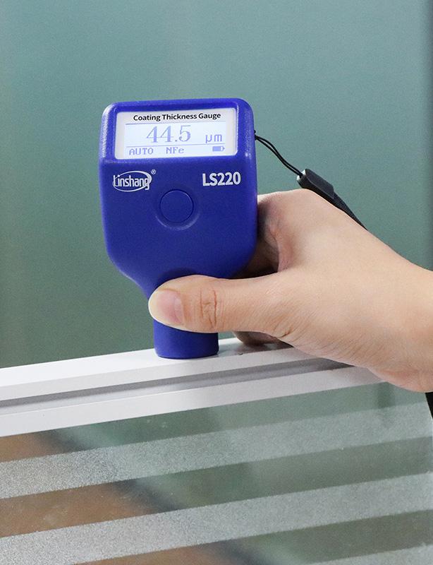 铝材表面测量