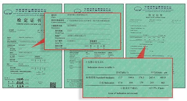涡流测厚仪LS225+N1500校准证书